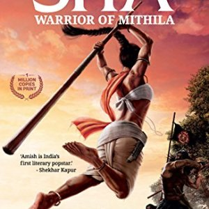 Sita: Warrior of Mithila (Ram Chandra Book 2) 3  Sita: Warrior of Mithila (Ram Chandra Book 2) 518O1RK7PYL