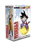 Dragon Ball Film Collection (20 DVD) (20 DVD)