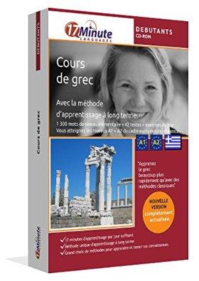 Cours de grec pour débutants (A1/A2). Logiciel pour Windows/Linux/Mac OS X. Apprendre les bases du grec