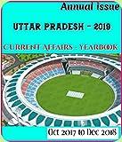 Uttar Pradesh Current Affairs Yearbook-2019