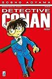 Detective Conan: 95