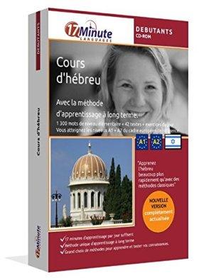 Cours d'hébreu pour débutants (A1/A2). Logiciel pour Windows/Linux/Mac OS X. Apprendre les bases de l'hébreu