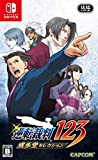Phoenix Wright : Ace Attorney 123 Trilogy HD Collection Nintendo Switch