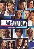 Grey's anatomyStagione08