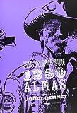 1280 Almas (Serie Illustrata)