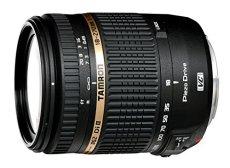 Tamron B008N 18-270 mm/F 3,5-6,3 DI II VC PZD - Lente de Zoom para Cámaras Nikon