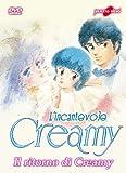 L'incantevole Creamy - Il ritorno di Creamy