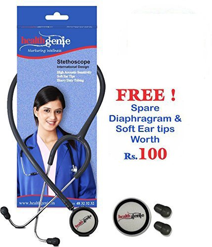 Healthgenie HG-201G Dual Aluminium Non Chill Stethoscope (Grey)