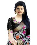 Party Wear Saree For Women Hot New Releases