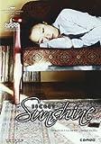 Secret sunshine (Edición Especial) [DVD]