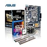 Memory Aufrüst-Kit Intel Core i7-7700K 7. Generation (Quadcore) Kabylake 4x 4.2 GHz, 16 GB DDR4 2133Mhz, ASUS H110, 1792 MB Intel HD 630, USB 3.0, SATA3, 7.1 Sound, M.2 Sockel, GigabitLan, HDMI, MultimediaKIT, Kaby Lake, komplett fertig montiert und getestet