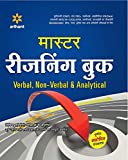 Master Reasoning Book Verbal, Non-Verbal & Analytical