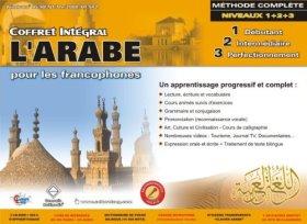 Pack : L'Arabe pour les Francophones - Niveaux 1 + 2 + 3 (avec casque microphone)