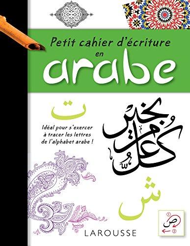 Petit-cahier-dcriture-arabe