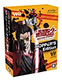 No More Heroes 2: Desperate Struggle [Limited Edition][Import Japonais]