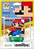 amiibo Mario 30. Jubiläum moderne Farben