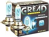 Gread - 2x H7 Halogen Lampen - super-white - 8500k 55W E-Prüfzeichen - Xenon Optik