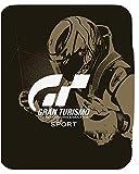 Gran Turismo: Sport - Steelbook Edition
