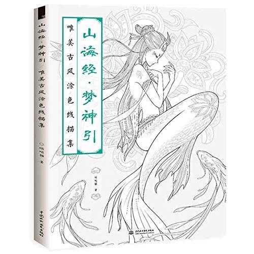Libro da colorare creativo cinese Linea schizzo Disegno Libro di testo Vintage bellezza antica...
