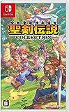 [Sprache Nur Auf Japanisch] Seiken Densetsu Collection (Secret Of Mana Series) [Switch] [Japanese Import] Square Enix