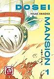 Dosei Mansion: 1