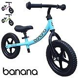 Banana Bike LT - Lightweight Balance Bike for Toddlers, Kids - 2, 3 & 4 Year Olds (Blue)