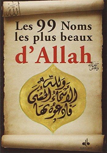 Les-99-Noms-les-plus-beaux-dAllah