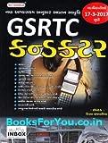 GSRTC Conductor Bharti Pariksha (Latest Edition)