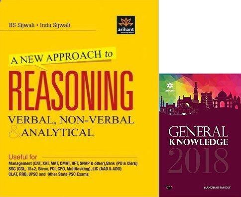 ARIHANT A MODERN APPROACH TO VERBAL & NON VERBAL REASONING WITH FREE GENERAL KNOWLEDGE 2018