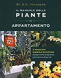 Il manuale delle piante da appartamento