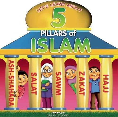 5-Pillars-of-Islam