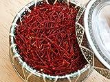 Beste Safran; Eine Auswahl von weltweit königlichen besten Safran; 100% pure alle roten echten Safran (1g)
