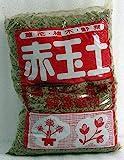 akadama Ibaraki Bonsai de tierra, medio de hasta feinkörnig (3-7mm), 2litros, de Japón