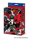 Persona 5 - Accessory Set [Goods][Japanische Importspiele]
