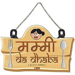 Indibni Wall/Door Hanging Mummy da Dhaba - Brown