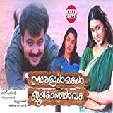 Jayakanthan Sirukathaigal Thoguppu - 1  (Tamil) 13
