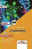 OU-III-Bsc-Chemistry-Paper-III-(EM)-Testpapers