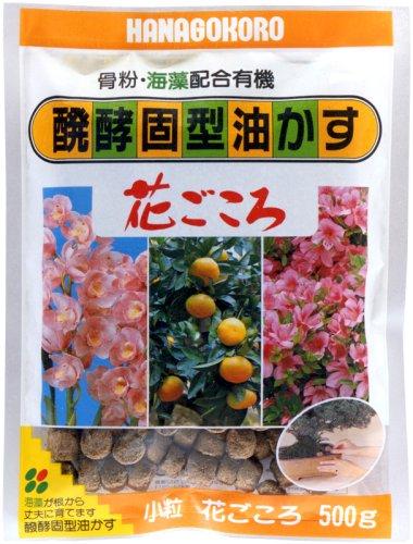 Abono universal granulado para bonsáis Hanagokoro japonés, NPK 4–5-1(1,8kg) Talla S