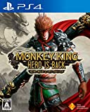 SONY COMPUTER MONKEY KING HERO IS BACK FOR SONY PS4 REGION FREE JAPANESE VERSION