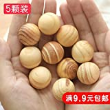 Pellets de madera natural aromaterapia naftalina Heung-armario de madera resistente al moho INSECTO insecto palisandro bola Zhangmu
