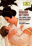 Madama Butterfly (2016)(Opera Completa)