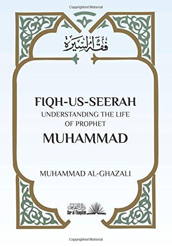 Fiqh-Us-Seerah-Understanding-the-life-of-Prophet-Muhammad