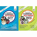 Half-Yearly Current Affairs - July to December 2017 Quarterlies for Competitive Exams - Set of 2
