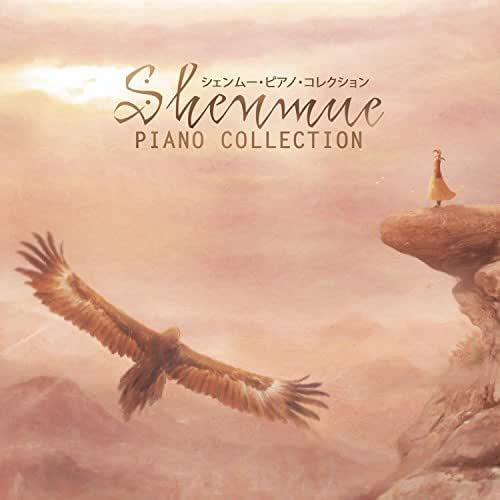 Shenmue Piano Collection