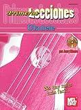 Jerry Moore: Primeras Lecciones Ukulele +CD
