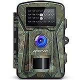 """icefox Wildkamera Fotofalle 1080P Full HD 12MP Jagdkamera Weitwinkel Vision Infrarote 20m Nachtsicht wasserdichte IP66 Überwachungskamera mit 2.4"""" LCD Display"""
