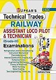 Upkar Technical Trades Railway Assistant Loco Pilot and Technician Grade III Examinations