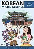 Koreanischbuch für Anfänger