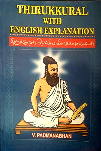 Thirukkural with English Explanation (Thirukkural Aangila Vilakkauraiyudan)