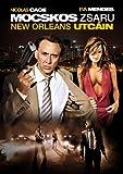 El teniente corrupto: puerto de escala New Orleans Póster de película kensingtons B 11 x 17 - 28 cm x 44 cm en Nicolas Cage Val Kilmer Eva Mendes Jennifer Coolidge Fairuza recobro